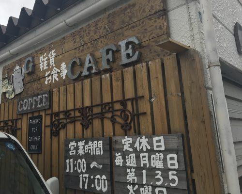G-cafe 札幌清田
