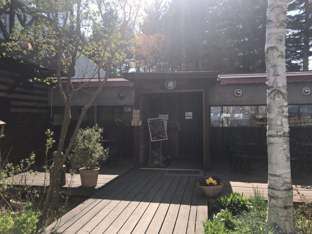 キッチンファームヤードの入り口