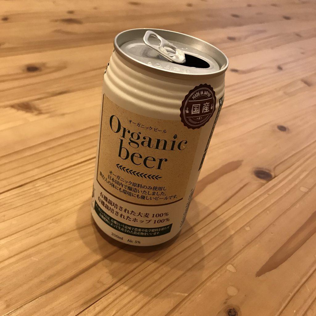 organic beer オーガニック ビール