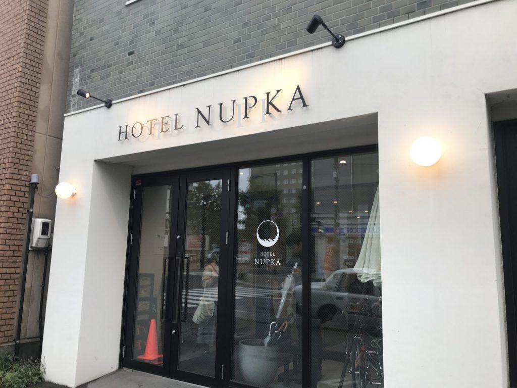 ホテル ヌプカ 帯広